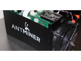 Bitmain анонсировала Antminer следующего поколения на базе 7 нм чипа