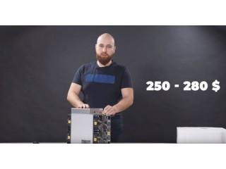 Как безопасно купить майнер. Распаковка Bitmain Antminer S17